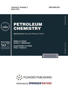 Журнал Petroleum Chemistry (Нефтехимия)